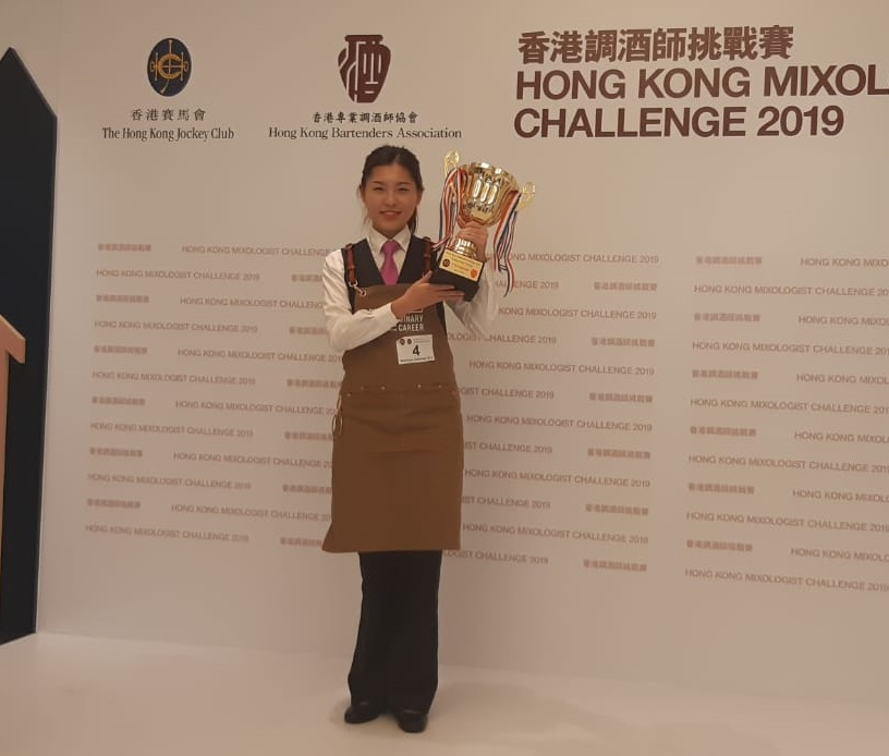 Hong Kong Mixology Challenge Competition