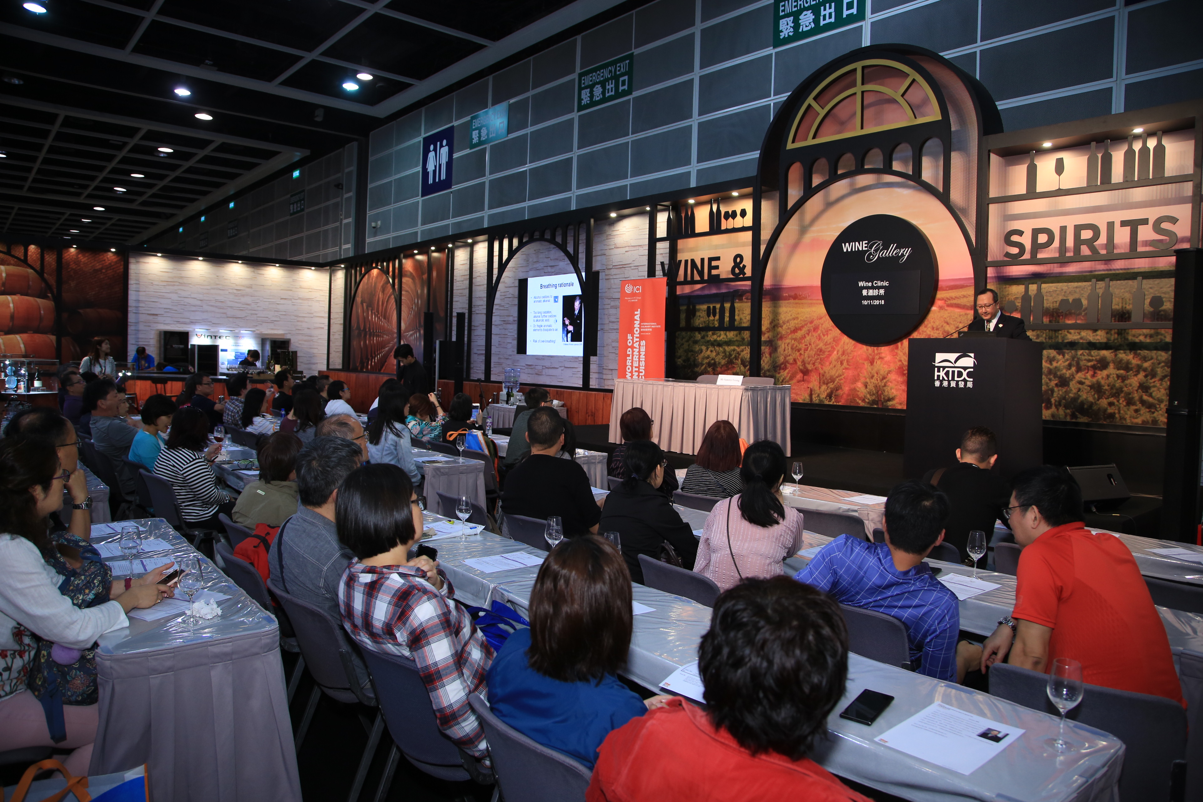 Events for industry and public in HK Int'l Wine and Spirits Fair