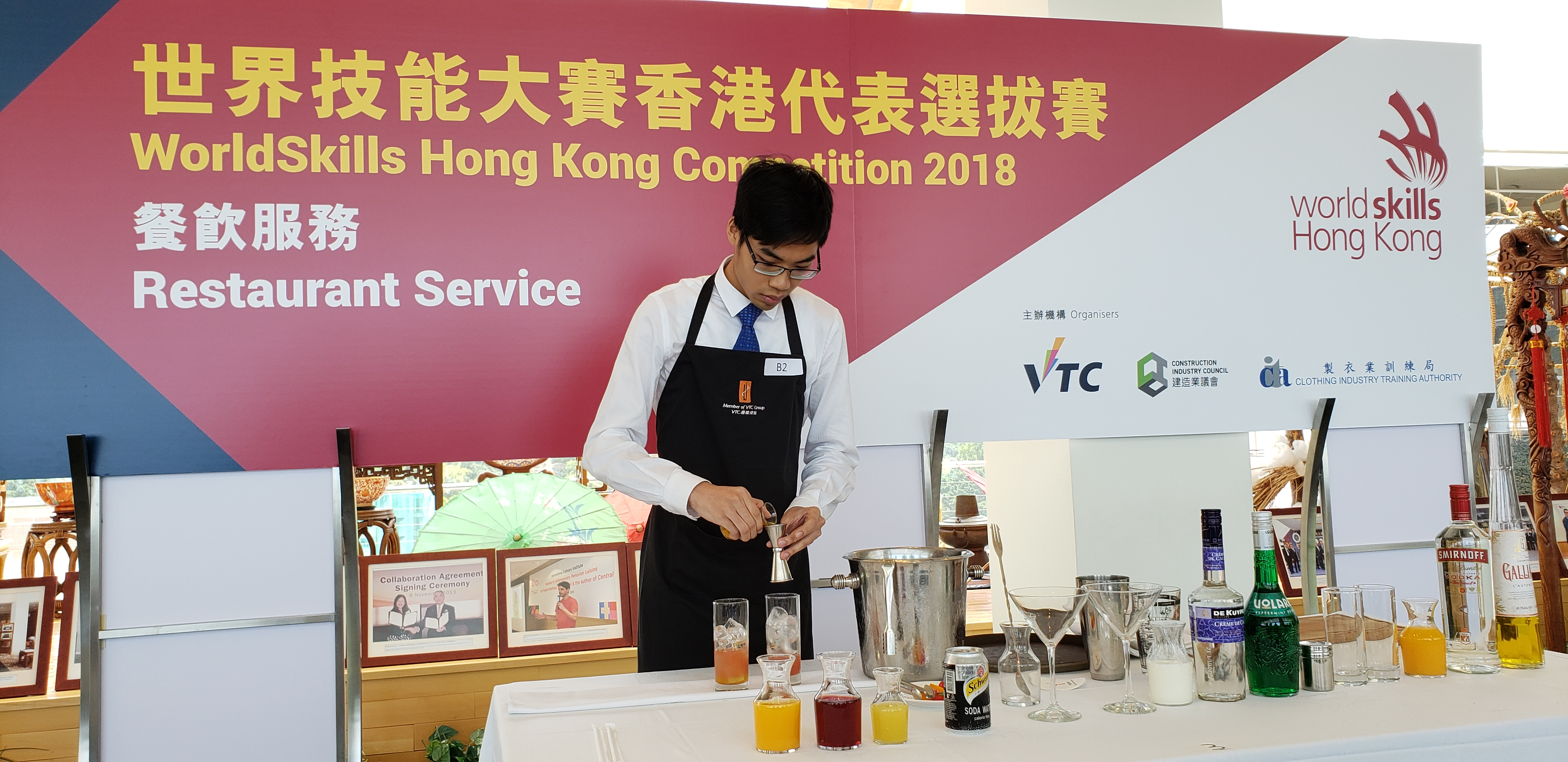 WorldSkills Hong Kong Competition 2018