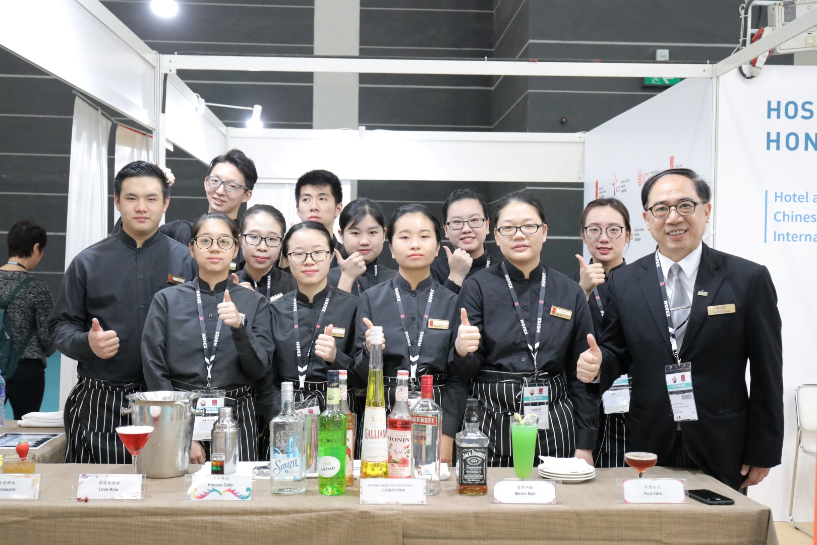 Students of HTI/CCI/ICI participated greatly in HOFEX 2019