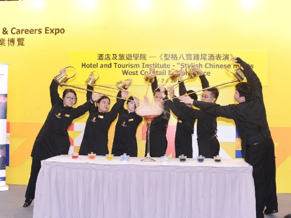 HKTDC Education and Careers Expo 2017