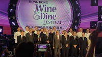 HTI/ICI/CCI Students' Participation at Hong Kong Wine & Dine Festival 2016